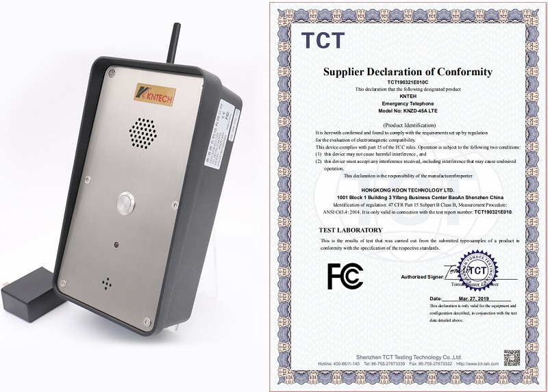 our wireless door intercom and FCC certification