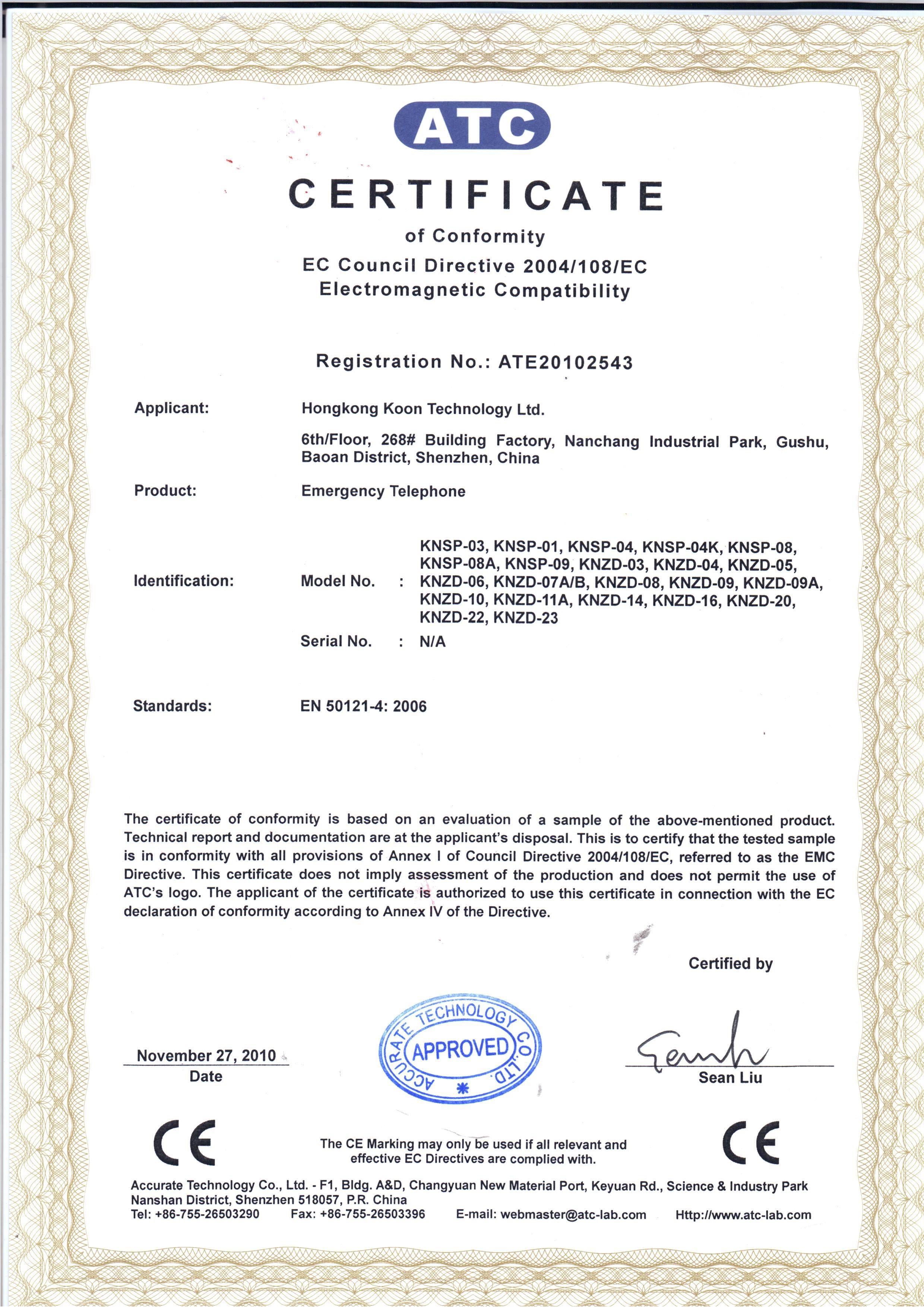 Hongkong Koon Technology Ltd Intercom Certificate