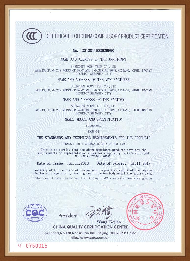 Hongkong koon technology ltd intercom certificate ccc certificate xflitez Image collections