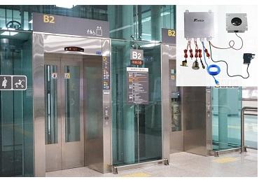 Eemergency elevator intercom for Suwannabhumi airport phase2