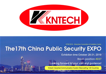 KNTECH will join in the 17th China Public Security EXPO