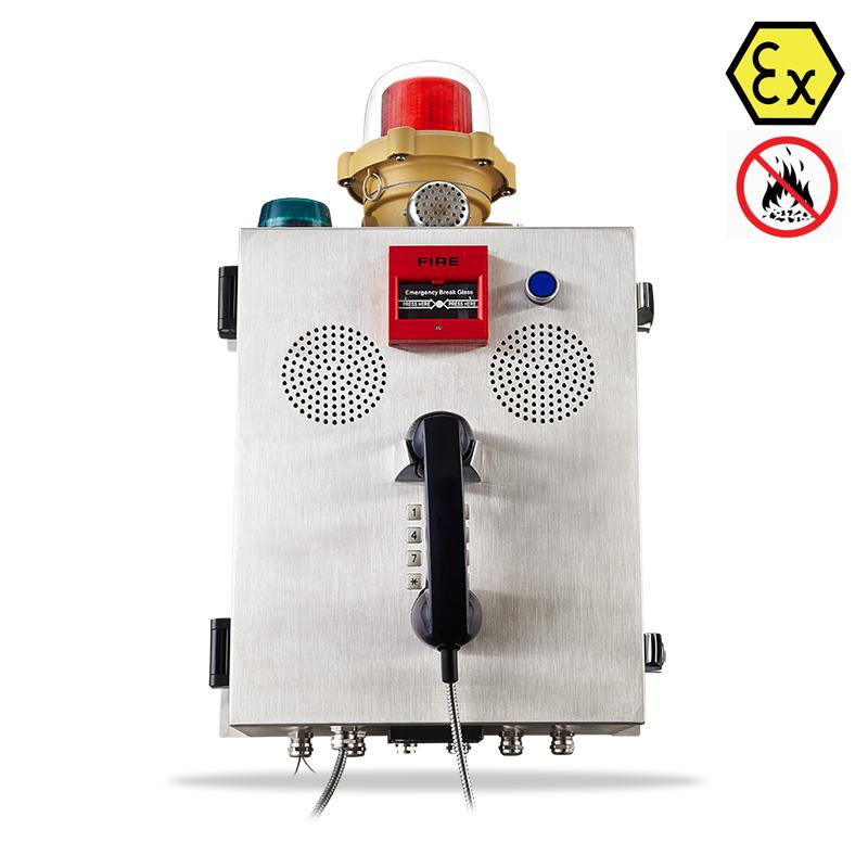 Fire alarm telephone