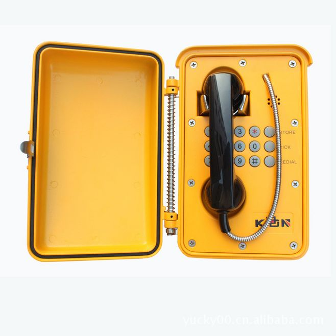Hongkong Koon Technology Ltd Produce Emergency Telephone