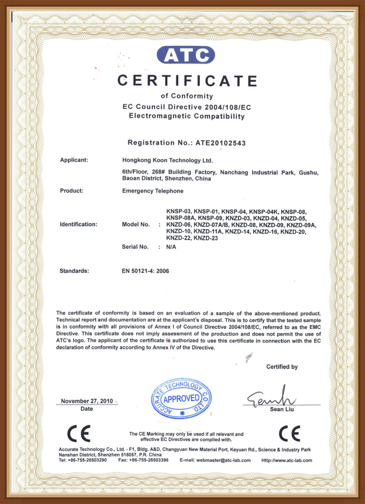 Hongkong Koon Technology Ltd Intercom Certificate