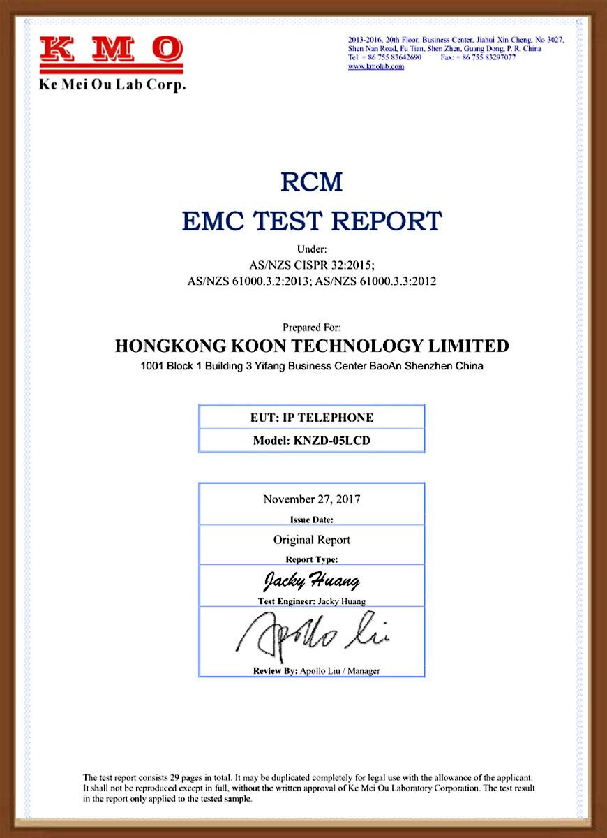HONGKONG KOON TECHNOLOGY LTD intercom-Certificate | KNTECH
